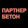ЧП «Партнер Бетон»